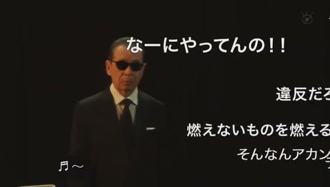 世にも奇妙な物語'20夏の特別編 ニコニコ動画風のコメント