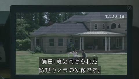 世にも奇妙な物語'20夏の特別編 『3つの願い』監視カメラ