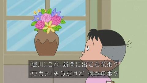 サザエさん「坊主頭に花束を」堀川くん