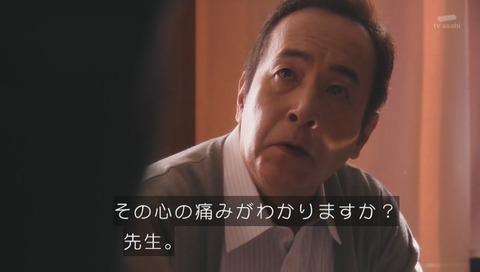 就活家族 第3話 黒木瞳 (お母さん「富川水希」役)