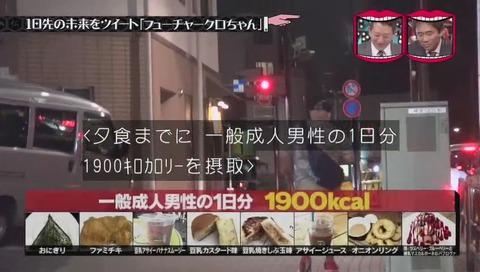 『フューチャークロちゃん』3日目