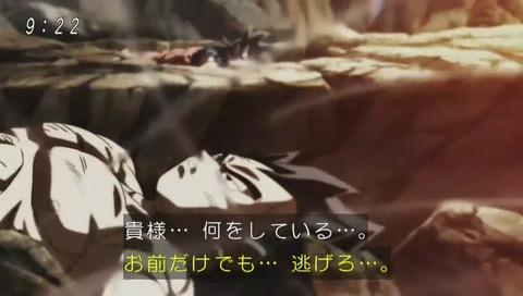 「ドラゴンボール超(スーパー)」127話 画像