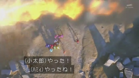 「宇宙戦隊キュウレンジャー」最終回 画像