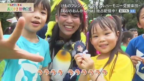 けものフレンズ「おえかき動物図鑑」映像