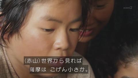 大河ドラマ「西郷どん」