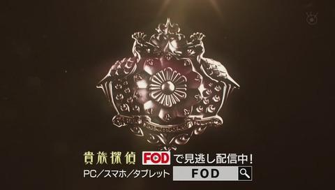 ドラマ『貴族探偵』DVD BD
