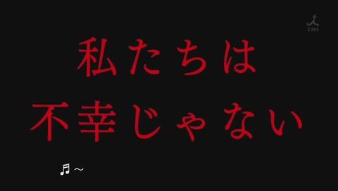 アニメ「魔法少女サイト」「私たちは不幸じゃない」