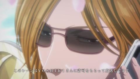 アニメ「深夜!天才バカボン」XJAPAN ヨシキ