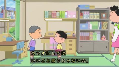サザエさん『パパとお父さん』堀川君登場
