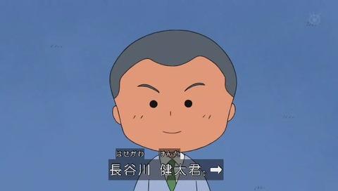 ちびまる子ちゃん 人気投票 22位 長谷川健太