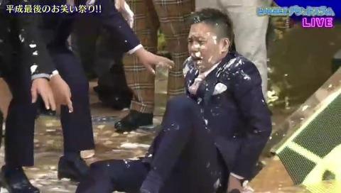 太田光 転倒