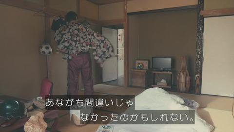 「バイプレイヤーズ」2 予知夢