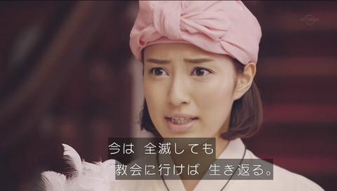 勇者ヨシヒコ 3期 第10話 妹