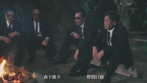 「バイプレイヤーズ」2期 エンディング