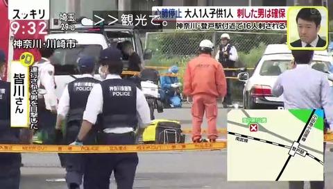 日本テレビ スッキリ 川崎市 登戸 無差別殺人 インタビュー 皆川さんは観光できていた