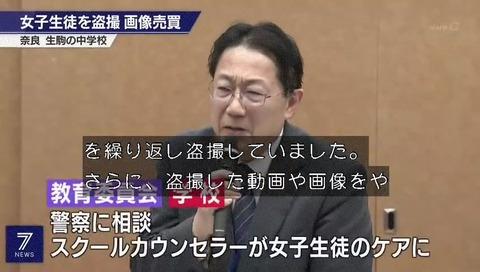 NHKニュース7青井アナ「盗撮した画像&動画は数100万円・・・数百円」誤読