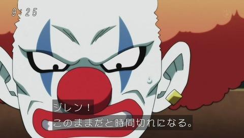 ドラゴンボール超(スーパー) 第130話 画像