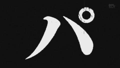 「ルパン三世 PART5」6話『ルパンvs天才金庫」