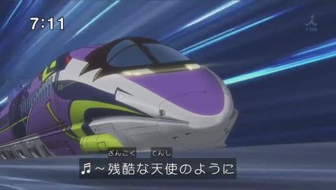 「新幹線変形ロボ シンカリオン」残酷な天使のテーゼ