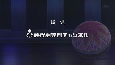 時代劇専門チャンネル