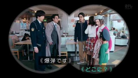 スーパーサラリーマン左江内氏 第6話