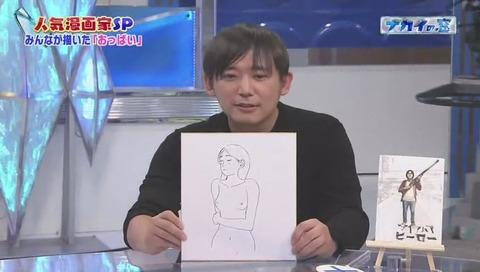 花沢健吾の描いたおっぱい