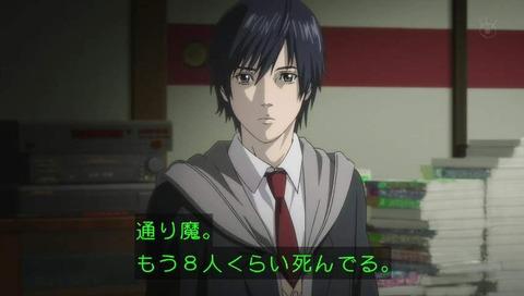 アニメ「いぬやしき」2話