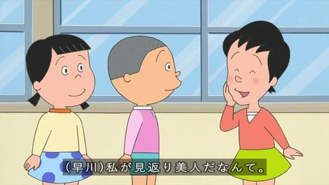 イクラちゃん「見返り美人は早川さんに似てる」