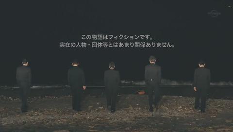 「バイプレイヤーズ」ひかりTV