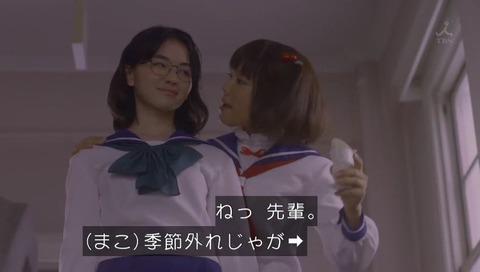 咲 -saki- 実写版 第1話 片岡 優希