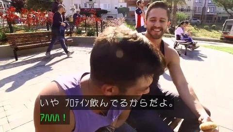 NHK「2度目の旅」細田善彦 サンフランシスコ