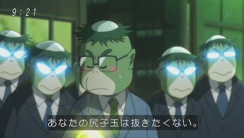 アニメ「ゲゲゲの鬼太郎」9話「河童の働き方改革」画像