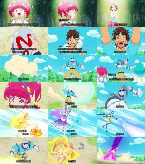 スター☆トゥインクルプリキュア 最終回 親父さんとの戦闘シーン