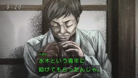 アニメ『ゲゲゲの鬼太郎』水木という青年