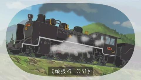 汽車C51