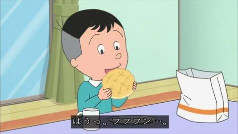 『サザエさん』「嘘つきのメロンパン」