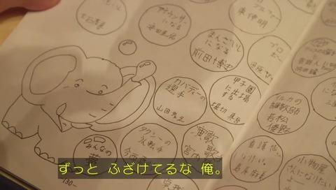 山田孝之のカンヌ映画祭 最終話