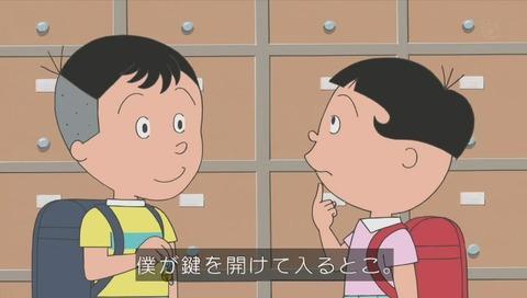 サザエさん 堀川くん 画像 (199)