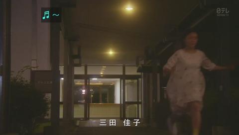 「過保護のカホコ」3話 画像