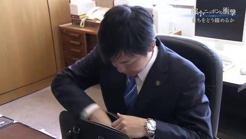 夕張 NHKスペシャル 市長 給料 (24)
