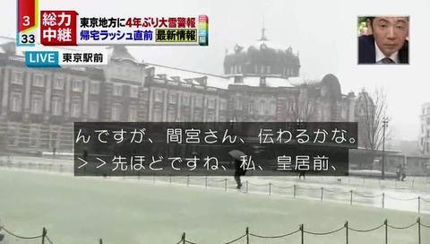 東京駅 雪