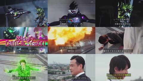 仮面ライダーエグゼイド 最終回 「終わりなきゲーム」画像