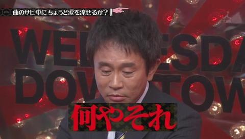 「曲のサビで ちょうど涙は難しい説」元NMB48 須藤凜々花
