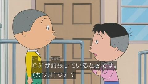 堀川くん 鉄道マニア?