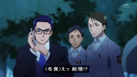 スター☆トゥインクルプリキュア 12話 総理大臣と電話