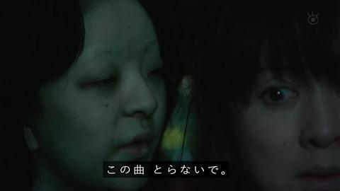 世にも奇妙な物語 '19秋の特別編『恋の記憶、止まらないで』トリハダの女優こと#笹野鈴々音