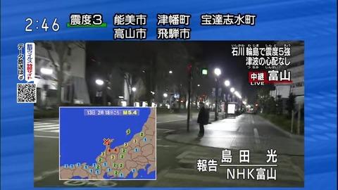 北陸地震 NHK富山中継 島田光さんによる現場実況「大きな揺れが1秒ほど」