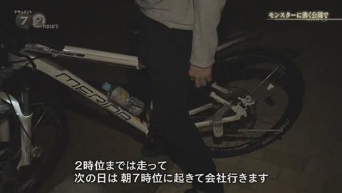 NHKドキュメント72 ポケモンGO 錦糸公園 (2113)