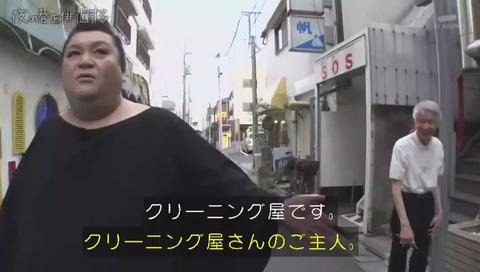 「夜の巷を徘徊する」上井草 サンライズ本社があるところ