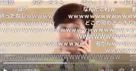 松居一代 エア電話 疑惑 動画